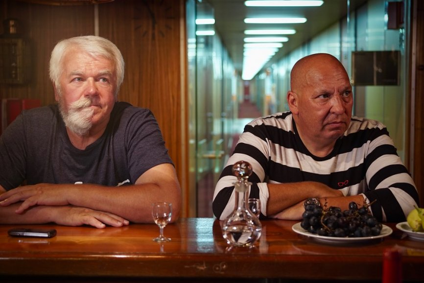 Gorzka miłość, Bitter Love, reż. Jerzy Śladkowski