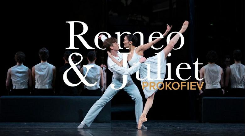 Balet Romeo i Julia w choreografii Krzysztofa Pastora na operavision.eu