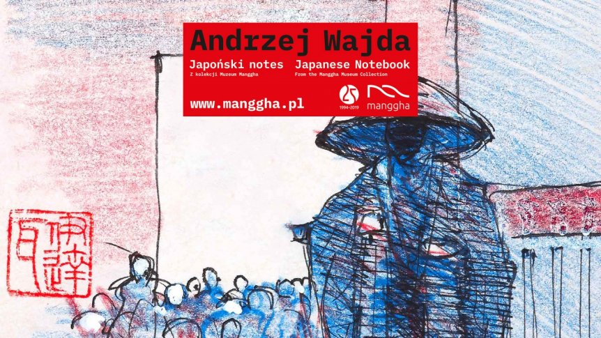 """Oprowadzanie online po wystawie """"Japoński notes"""" w Muzeum Manggha"""