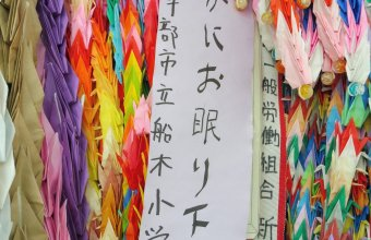 Żurawie origami na pominku, fot. arch. redakcji