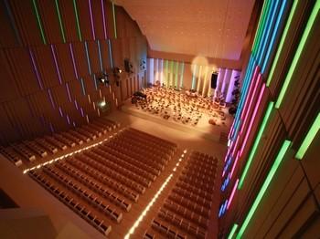 Sala koncertowa Filharmonii Świętokrzyskiej w Kielcach